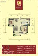 阳光新干线2室2厅1卫89平方米户型图