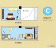 荔园地产中心1室2厅1卫47--56平方米户型图