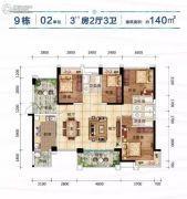 �X江一品4室2厅3卫140平方米户型图