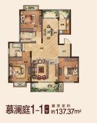 中国铁建・东来尚城4室2厅2卫137平方米户型图