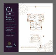 建业・壹号城邦2室2厅1卫95平方米户型图