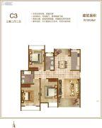 鼓楼广场3室2厅2卫139平方米户型图