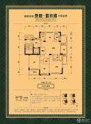 泰地金水湾3室2厅2卫143平方米户型图
