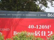瀚邦凤凰城外景图