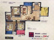 华宇・观澜华府4室1厅1卫88平方米户型图