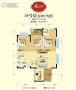 龙泉名都三期4室2厅2卫124平方米户型图