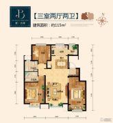 亿利国际生态岛3室2厅2卫115平方米户型图