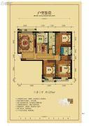 亚欧国际风情街3室2厅2卫125平方米户型图