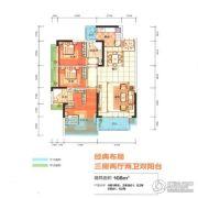 恒裕・世纪广场3室2厅2卫108平方米户型图