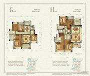 九洲绿城・翠湖香山4室2厅2卫139--169平方米户型图