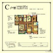 旭辉・时代城4室2厅2卫143平方米户型图