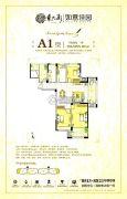 东大街如意佳园3室2厅1卫120平方米户型图