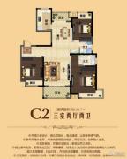 翰林壹品3室2厅2卫124平方米户型图