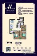 景山名门2室2厅1卫87平方米户型图