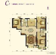 中国铁建・原香漫谷3室2厅2卫124平方米户型图