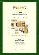 磐石・辉煌时代3室2厅2卫121平方米户型图