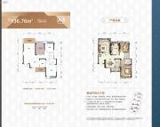 天元广场3室2厅2卫136平方米户型图
