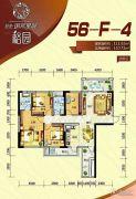 冠亚・国际星城3室2厅2卫110--111平方米户型图