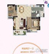 泓远・云河湾2室2厅1卫93平方米户型图