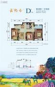 北京城建云熙台2室2厅1卫0平方米户型图