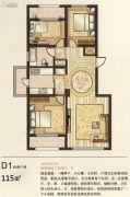 天麓花园3室2厅1卫115平方米户型图