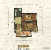 东方・新湖俪城2室1厅1卫63平方米户型图