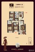 巨龙紫金玉澜3室2厅3卫115--121平方米户型图