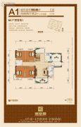 舜皇城4室2厅2卫159平方米户型图