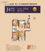 徐州碧桂园3室2厅2卫135平方米户型图