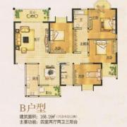 锦达豪庭4室2厅2卫168平方米户型图
