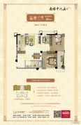 南台十六府3室2厅1卫83平方米户型图