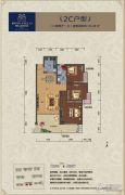 鸿达.金域世家3室2厅1卫113平方米户型图