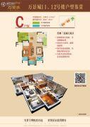 万景城3室2厅2卫108--111平方米户型图
