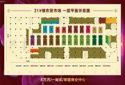 帝景豪苑规划图