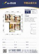 海口碧桂园3室2厅1卫89平方米户型图