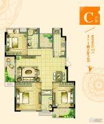 武夷名仕园4室2厅2卫124平方米户型图