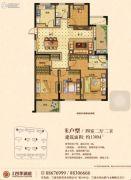 茂新・四季澜庭4室2厅2卫130平方米户型图