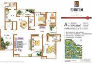 锦江城市花园5室3厅2卫206平方米户型图