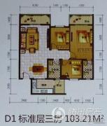 阳晨美林3室2厅2卫0平方米户型图