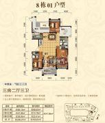 顺江・帝景城Ⅱ期.帝�o3室2厅3卫205平方米户型图