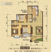 康桥美郡3室2厅2卫111--116平方米户型图