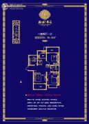 翰林华府3室2厅1卫96平方米户型图