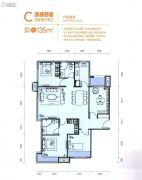 富力・尚悦居4室2厅2卫135平方米户型图
