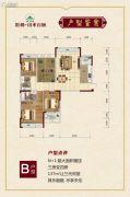 旺和山水宜城3室2厅2卫137平方米户型图