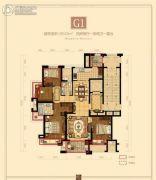 瀚江府4室2厅2卫143平方米户型图