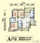 昌茂水木清华3室2厅1卫100--121平方米户型图