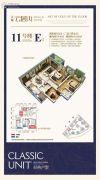 大雅云居山2室2厅2卫78平方米户型图