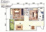 龙湖上院2室2厅1卫82平方米户型图