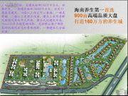 美鳌城规划图