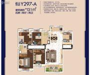碧桂园・嘉悦城4室2厅2卫131平方米户型图
